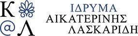 Ίδρυμα Αικατερίνης Λασκαρίδου